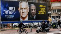 الانتخابات الإسرائيلية-سياسة