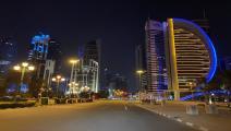 قطر (سردار بتميز/الأناضول)