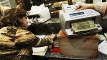 العراق-مصارف العراق-بنك-صرافة-07-14 (Getty)