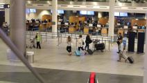مطار كوبنهاغن/العربي الجديد