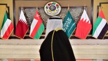 مجلس التعاون الخليجي (غيتي)