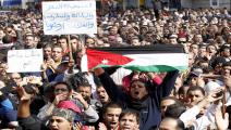 تحقيق وهم التوظيف في الأردن