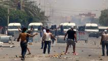 المواجهات بين المتظاهرين وقوى الأمن (فرانس برس)