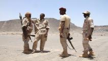 تحقيق السودان 1