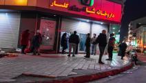 سكان طهران (Getty)