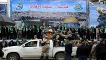 المقاومة الفلسطينية/عبد الحكيم أبو رياش