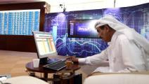 بورصة قطر/ فرانس برس