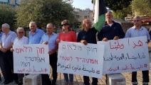 تظاهرة الناصرة/ فلسطين المحتلة