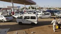 السودان/اقتصاد/محطة وقود في السودان/08-06-2016 (فرانس برس)