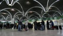 مطار بغداد الدولي(علي السعدي/فرانس برس)