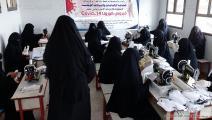 اليمن/مجتمع (العربي الجديد)