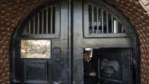 مدخل سجن طرة في العاصمة المصرية القاهرة (Getty)