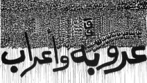 فتحي حسن / مصر - القسم الثقافي