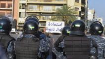 تظاهرة في لبنان وعناصر مكافحة شغب
