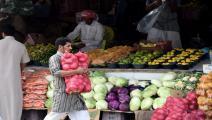 أسواق السعودية بصل (فايز نور الدين/فرانس برس)