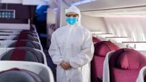 الخطوط الجوية القطرية (القطرية)