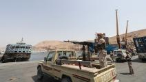 اليمن-سياسة