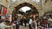 النقد الدولي يوافق على قرض جديد لمصر (Getty)