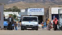 تونس/مجتمع/4-3-2016 (الأناضول)