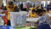 سياسة/الانتخابات العراقية/(أحمد الربيع/فرانس برس)