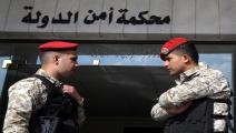 محكمة أمن الدولة في الأردن-سياسة-خليل مزرعاوي/فرانس برس