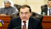 وزير البترول المصري طارق الملا (ياسر الزيات/فرانس برس)