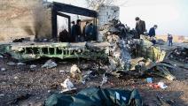 الطائرة الأوكرانية/فرانس برس/ مجتمع