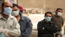 مصريون فقدوا وظائفهم بسبب وباء كورونا (محمد الشاهد/فرانس برس)