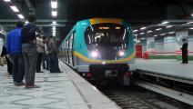 مترو الأنفاق في القاهرة (فرانس برس)