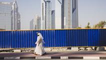 عقارات الخليج (غيتي)