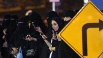 نساء سعوديات في الرياض - السعودية - مجتمع