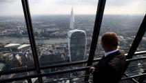 بريطانيا/اقتصاد/عقارات لندن/20-06-2016 (Getty)
