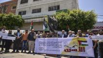 """احتجاج أمام """"بنك القاهرة عمّان"""" في غزة (الأناضول)"""
