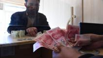 اليوان الصيني (باناراس خان/فرانس برس)