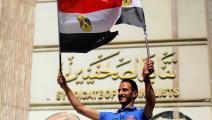 نقابة الصحافيين المصريين Mohamed Mostafa/NurPhoto