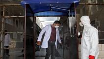 مركز حجر صحي للسوريين العائدين من تركيا (فرانس برس)