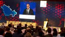 رئيس المجلس الأعلى للدولة في ليبيا/خالد المشري/منتدى الجزيرة/العربي الجديد