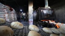 خبز في فرن في سورية - مجتمع