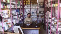 صيدلية في أحد مخيمات إدلب - سورية - مجتمع