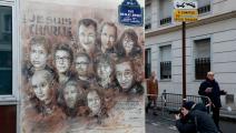 شارلي إيبدو FRANCOIS GUILLOT/AFP