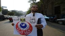 تحقيق مصر 2
