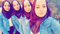 توائم فلسطينيات