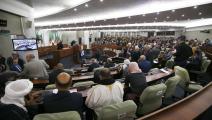 حكومة/الجزائر/بلال بنسالم/NurPhoto/Getty