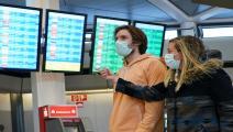 """اقتصاد أوروبا يتحمّل خسائر كبرى بسبب """"كورونا"""" (فرانس برس)"""