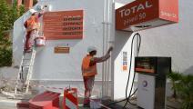 محطة وقود حدود المغرب والجزائر 2013 فرانس برس