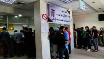 مساعدات قطرية لفقراء غزة (عبد الحكيم أبو رياش/العربي الجديد)