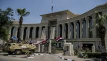 محكمة مصرية