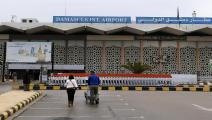 مطار دمشق الدولي (لؤي بشارة/فرانس برس)