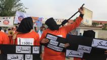 تحقيق أحكام الاعدام في مصر