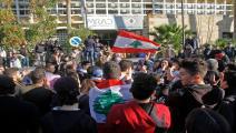 كهرباء لبنان فرانس برس